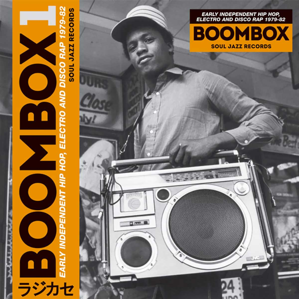 Boombox:Early Independent Hip Hop Electro and Disco Rap 1979-82